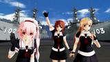 【MMD艦これ】早朝に白露型姉妹と護衛艦とBREEZE:2