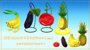 【MMDアクセサリ配布】野菜・果物のゆらゆら椅子1