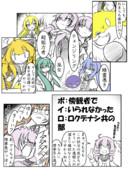 嘆きの霧譚 ~きりたんキラキラ金曜日~ (p.14)