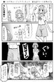 ●トロピカル~ジュ!プリキュア 第16話「ローラは男の子」