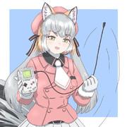 シマハイちゃん