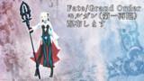 【Fate/MMD】モルガン(第一再臨)配布します