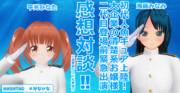 """【配信予告】""""新人""""アップトリム最大!なトロプリ感想 17"""