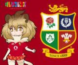 ライオン(けものフレンズ)×ブリティッシュ・アイリッシュライオンズ