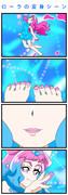 ローラの変身シーン【トロピカル〜ジュ!プリキュア第17話】