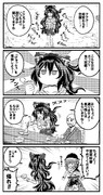 依神紫苑の食べ放題ビュッフェ