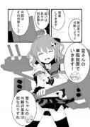 しれーかん電改 2-18