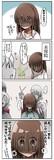 崩壊ちゃんの日常 散髪編