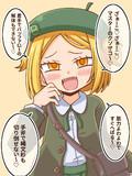 バニヤンちゃん(メスガキのすがた)