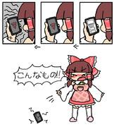 wi-fiが悪いRRM姉貴