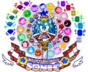 【祝】ソニック生誕30周年!!!!!✨