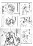 ネイチャの小市民シリーズ(2)