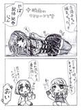 シャニマス漫画28
