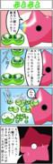 ぷよぷよコラボ