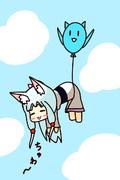 イタコ姉さま誕生日おめでとう!
