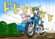 バイクを駆るともイヌ