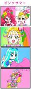 ピンクのプリキュア !?ピンクキュアサマー【トロピカル〜ジュ!プリキュア】