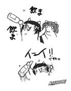 恋のダイヤヒ