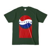 Tシャツ | フォレスト | Alvida_Cola☆Drink