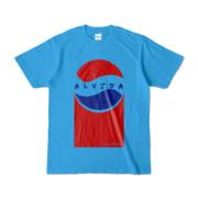Tシャツ | ターコイズ | Alvida_Cola☆Drink