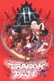 【伊達組】Dragon_Marked_For_DATE【刀剣乱舞】
