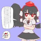 zurimaru