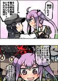 暁と新入りの桃さん
