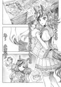 ネイチャの小市民シリーズ(3)