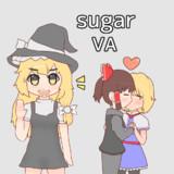 sugar姉貴
