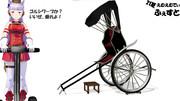 ウマ娘と人力車(ゴールドシップ編)【21夏MMDふぇすと展覧会】