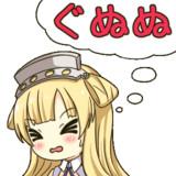 LINEスタンプ風_艦これ_フレッチャー