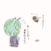 クマバチさん