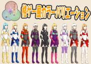 【オリキャラ】ヤマブキ格ゲー風カラー【せかへい】