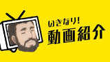【MAD】スーパーカブ 動画用素材集(11)