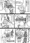 ダークソウル3に挑戦するMZ