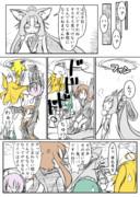 嘆きの霧譚 ~きりたんキラキラ金曜日~ (p.16)