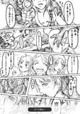 【Bloodborne】奇祭、巫女祭【人形】