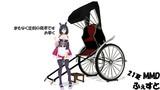 ウマ娘と人力車(エイシンフラッシュ編)【21夏MMDふぇすと展覧会】