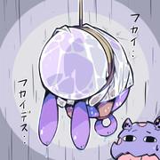 日本の梅雨に敗北してしまった…てるてるメジェドさま