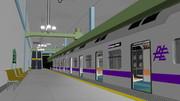タイバニモノレール駅