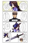 ゆえつの青いバラ①