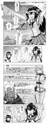 「「宇宙戦艦ヤマト」という時代 西暦2202年の選択」感想