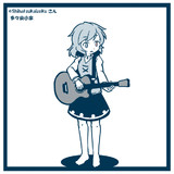 小傘 × ギター