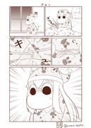 むっぽちゃんの憂鬱183