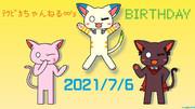 テツピカさんの誕生日記念イラスト2021