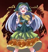 埴安神 袿姫