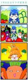 7月6日はサラダ記念日【トロピカル〜ジュ!プリキュア】