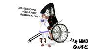 ウマ娘と人力車(キングヘイロー編)【21夏MMDふぇすと展覧会】