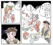 食いしん坊スペちゃん