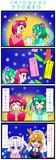 7月7日は七夕と羽衣ララの誕生日【スター☆トゥインクルプリキュア】